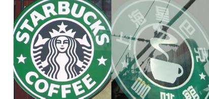 Starbucks_copy