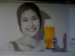 Beer ad