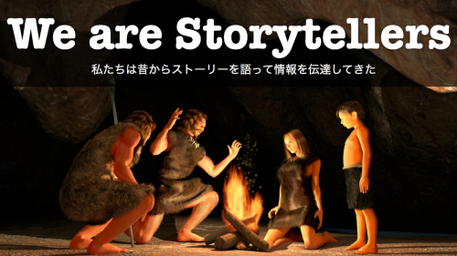 Fire_story.001