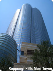 Mori_tower_roppongi